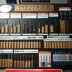 Photo of Stockplus