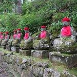Photo de Jiunji Temple