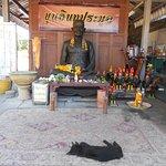 Foto de Wat Khun Inthapramun