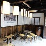Photo de Kusakabe Folk Museum