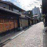 Photo of Nagamachi District