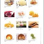 menus 13
