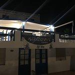 Photo of Nikitouri Taverna & Rooms