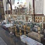 Billede af Al Tayebat International City
