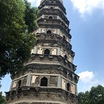 Cloud Rock Leaning Pagoda (Yunyan Ta)의 사진