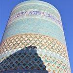 Fotografia lokality Kalta Minor Minaret