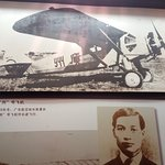 Sun Yat-young was an early aviator, his licences are on display.