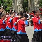 Фотография Tujia Customs Park