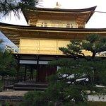 Kinkaku-Ji - Golden Pavillion