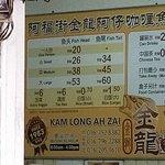 Foto Kam Long Curry Fish Head