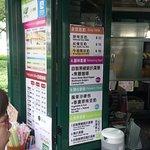 亭一亭咖啡蔬果站照片