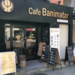 Photo of Banimatar