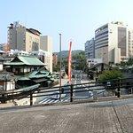 Zdjęcie Dogo Onsengai
