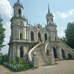 Billede af Church of Vladimir