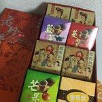 ภาพถ่ายของ Lao Zhen Xiang Bakery