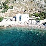 Photo of Castello Kamini Hydra