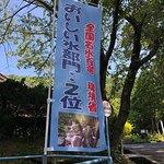 Uriwarinotaki Fall의 사진