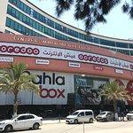 Photo de Centre Commercial Bab Ezzouar