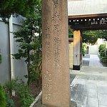 Endai-ji Temple照片