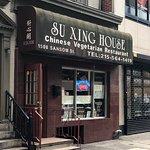 Su Xing House Foto