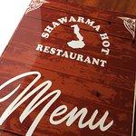 صورة فوتوغرافية لـ Shawarma Hot