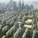 Photo de 63 City