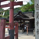 Фотография Shirahige Shrine