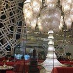 Photo of Atrium Lounge