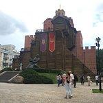 Bild från Mysterious Kyiv