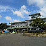 Hotel Tetora Resort Tokachigawa