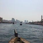 Photo of Dubai Creek