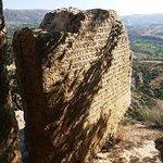صورة فوتوغرافية لـ Nemrut Dagi National Park
