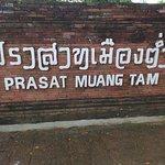 Prasat Hin Mueang Tum照片