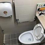 Nami toilet