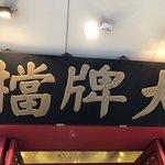 Photo of Nanjing Impressions (Shiziqiao)