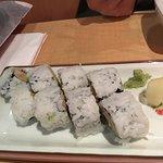 Zdjęcie Hamanasu