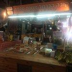 Photo of Carmel Market (Shuk Ha'Carmel)