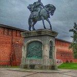Photo de Statue of Dmitriy Donskoi