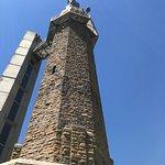 Vulcan tower