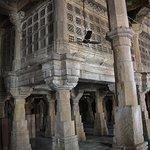Zdjęcie Jami Masjid