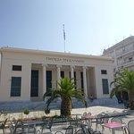 το ιδιόκτητο κτίριο της Τ.Ε. και από τα παλαιότεραν της χώρας!!!