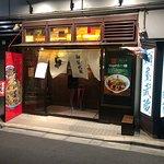 Menya Musashi의 사진