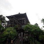 Kasamori-ji Temple Photo
