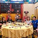 Bai Jia Da Yuan Restaurant Foto