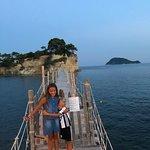 Photo of Agios Sostis Beach