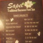 Photo of Sapel Traditional Burmese Foot Spa