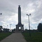 Φωτογραφία: Obelisk of Glory