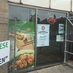 Photo of Emerald Chinese Restaurant