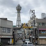 Photo of Shinsekai