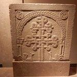 A Byzantine Motif